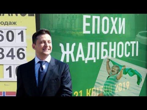 Курс доллара в Украине неожиданно подскочил
