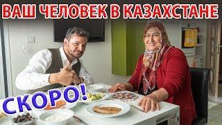 Недвижимость в Турции от  собственника: (Район Оба) Купить Недорогую Квартиру в Алании