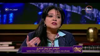 مساء dmc - عبير سليمان | الباحثة في قضايا المرأة | مشروع قانون الاحوال الجديد هو لغم بيرجعنا للوراء