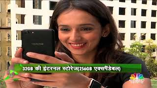 Samsung On7 Prime Review I Oppo A83 Review I Rise in SmartPhone Prices by 3-4%