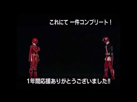 Super Sentai Hands Off Dekaranger- Lupinranger Vs Patoranger