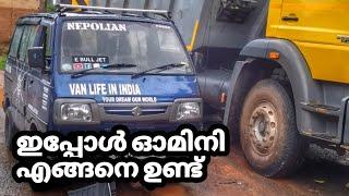 ബെൻസ് കിട്ടി ഞങ്ങൾക്ക്//Maruti Omni//Maruti Omni mechanical review//E BULL JET//van life