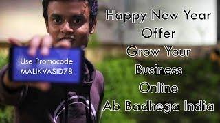 Бизнес предложение с новым годом Заработать деньги