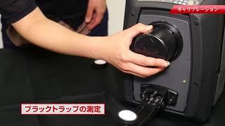 世界の開発、品質管理部門で使われる ベンチトップ型積分球分光測色計Ci7x00シリーズ