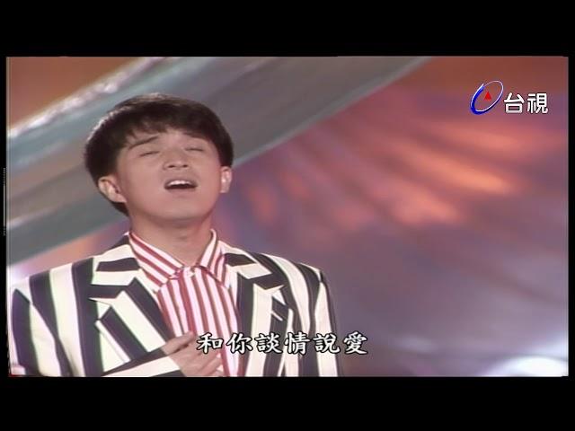 王建傑-夢中的愛