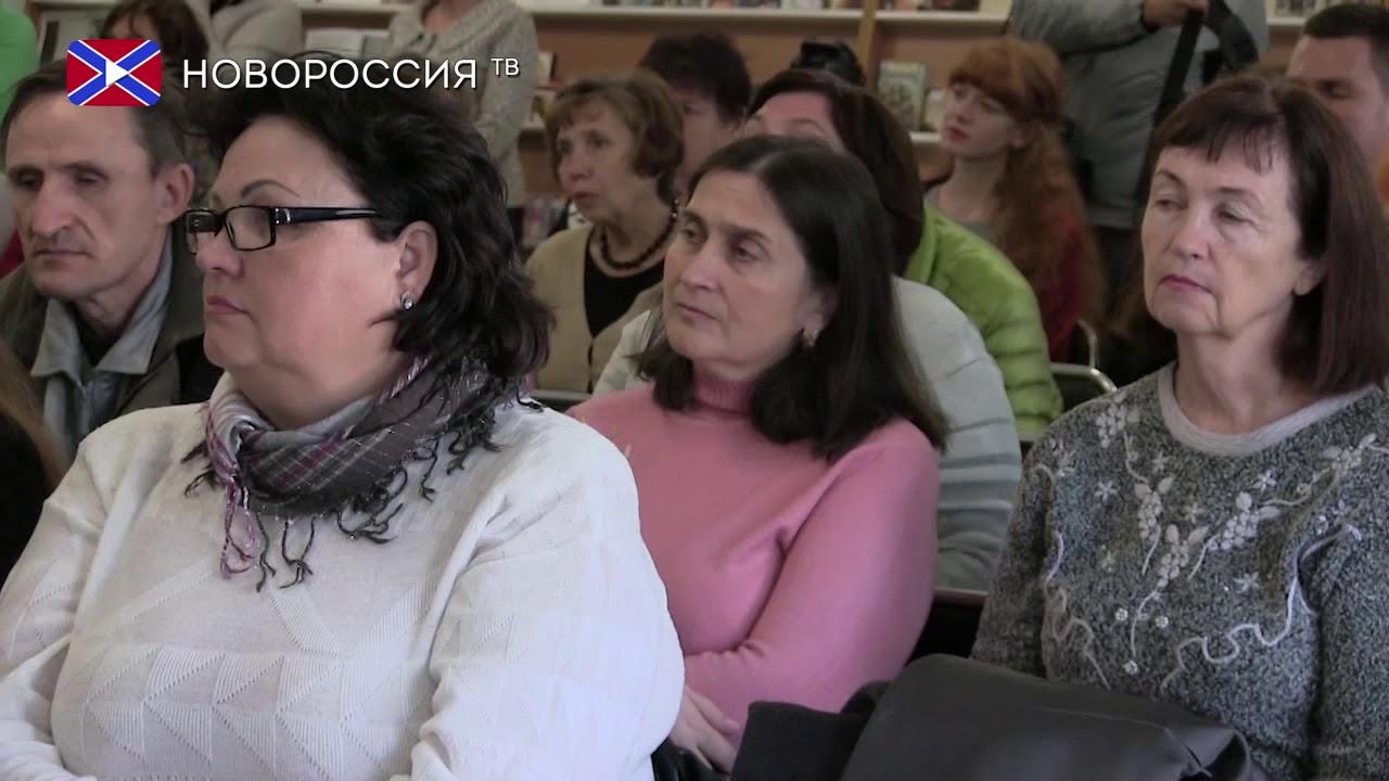 Благотворительный концерт российского оперного певца в Донецке