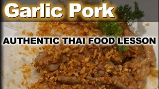 Authentic Thai Recipe For Garlic Pork | หมูู่่กระเทียม | How To Make Moo Kratiem)