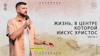 Фото 8 августа 2021   Церковь Хиллсонг Москва   Онлайн Собрание