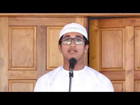 Tilawat-e-Qur&39;an by Abdullah Anwar Assadi