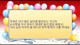 가사 자막비와이BewhY   Day Day Feat  박재범 Prod  by GRAY
