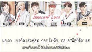 [Thai Sub] ASTRO (아스트로) - Innocent Love (풋사랑)