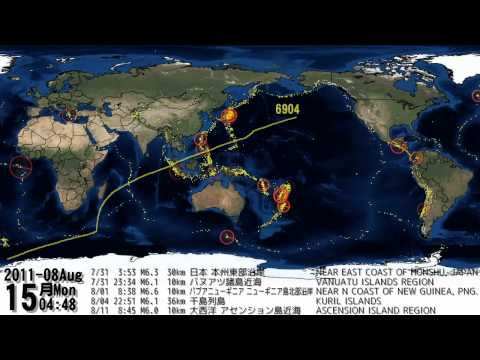 Animated Map of 2011 Worldwide Earthquake Activity