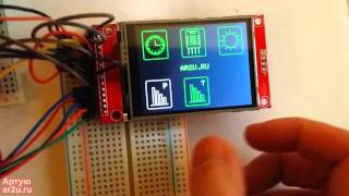 Gsm Based LED Scrolling Board Secure Digital Arduino