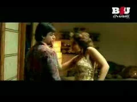 DON - Yeh Mera Dil - YouTube