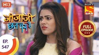 Jijaji Chhat Per Hai - Ep 547 - Full Episode - 14th February 2020