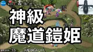 アイギスブログ:http://nasubisu.info/ ブログ記事 :http://nasubisu....