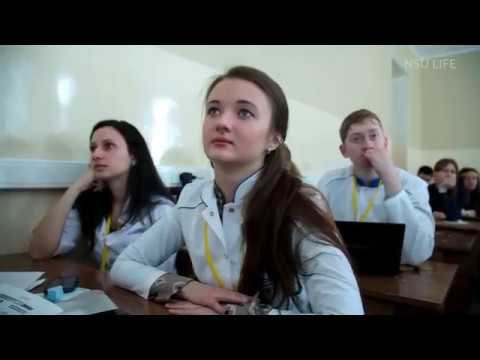 Novosibirsk State University, MBBS in Russia