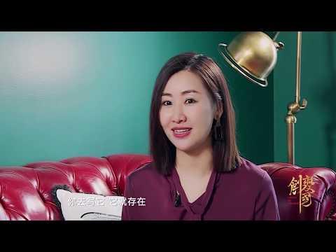 创变中国第3集: 流量变现之路,网红经济如何持续发展?