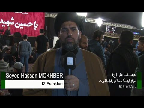 6.Tag (Live Stream beendet) Moharrem IZ Frankfurt 2016 - Vahdet TV HD