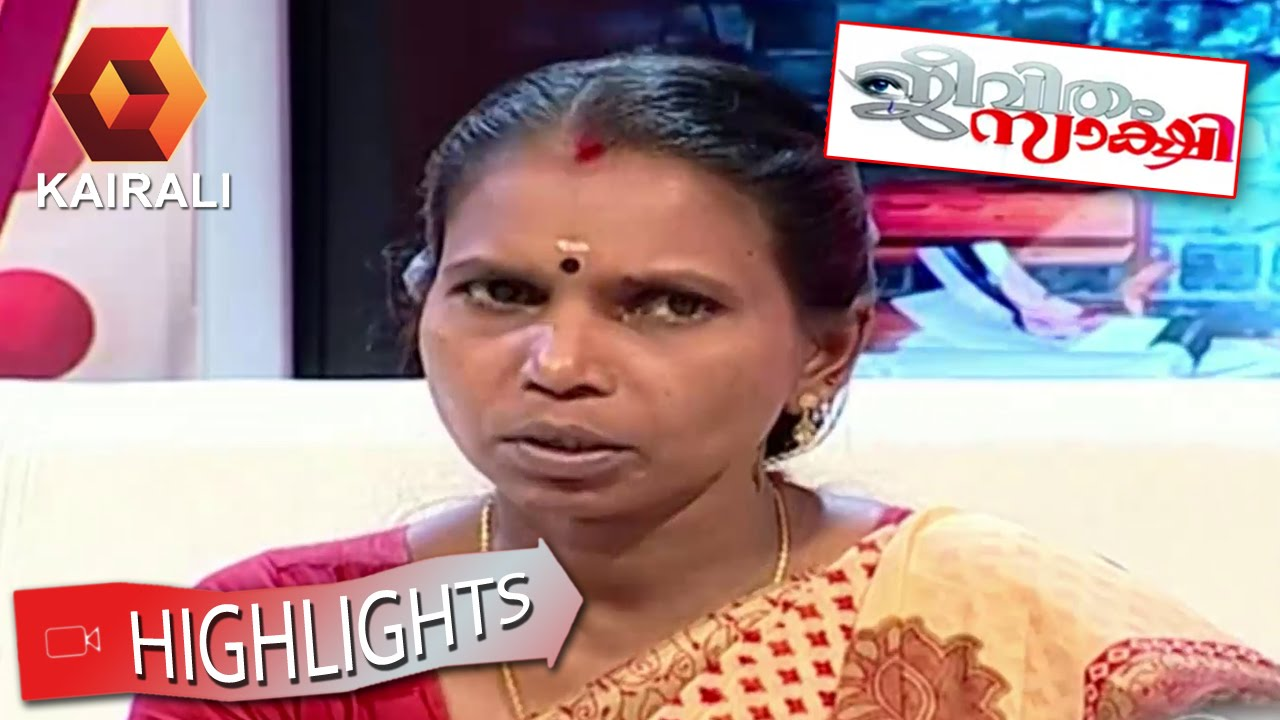 Jeevitham Sakshi 02 06 2015 Highlights