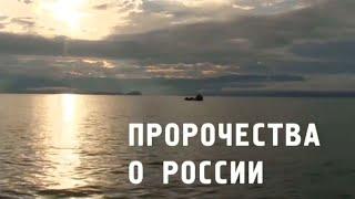 Николай Фёдоров. Пророчества о России. По следам тайны @Телеканал Культура