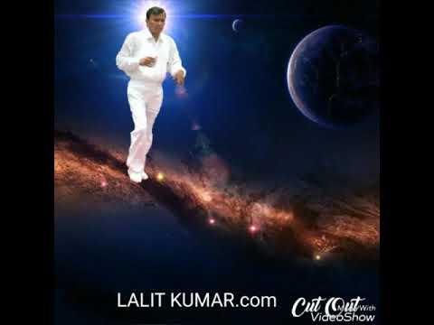 Narayan Sakar Hari new bhajan LALIT KUMAR.com