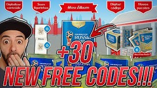 + 30 FREE CODES! Panini WORLD CUP Russia 2018 ONLINE Sticker Album!!! VIRTUAL