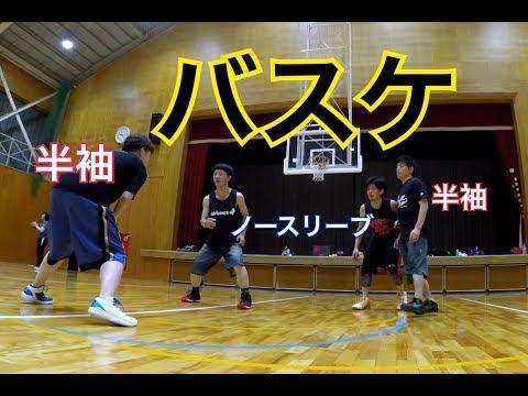 男女混合バスケ2オン2(ノースリーブシャツvs半袖Tシャツ対決)エアボーズ #212