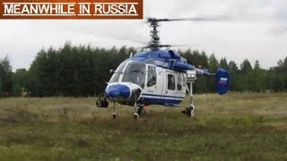 Russian Police Helicopter Pilot's Skills