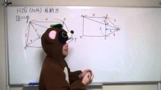 2014H26大阪府高校入試前期入学者選抜数学B3-1-2