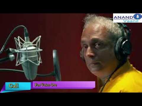 #piyushmishra Aarambh Hai Prachand Song Cover By Anand Mishra     Piyush Mishra  गीत-आरम्भ है प्रचंड