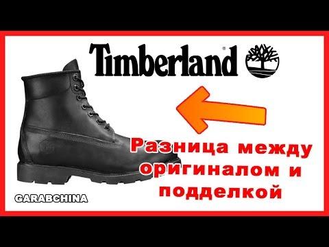 Зимние ботинки Timberland 6-INCH BASIC полный обзор   Как отличить подделку от оригинала?