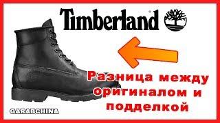 видео Купить ботинки Timberland Classic (Тимберленд Классик) в Москве — интернет-магазин «Smart Shoes»