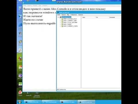 Как перевести Windows Xp Sp2 на Sp3 без перезапуска оп.системы