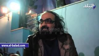 بالفيديو .. أبو الليف لـ'صدى البلد ':الوقوف على خشبة المسرح حلم تحقق في 'حوش بديعة'