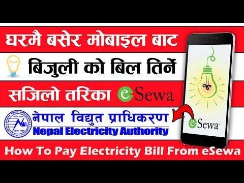 How To Pay Electricity Bill From eSewa Mobile   What Is Sc no.& Customer Id   By Techno Kd In Nepali