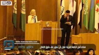 فيديو| مساعد أمين الجامعة العربية: نعمل على تطوير ملف حقوق الإنسان