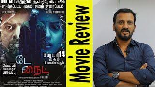 Day Night Movie Review | NavarasaPattarai