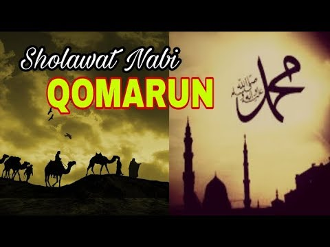 Lagu Islam,  Sholawat Nabi Merdu - Qomarun