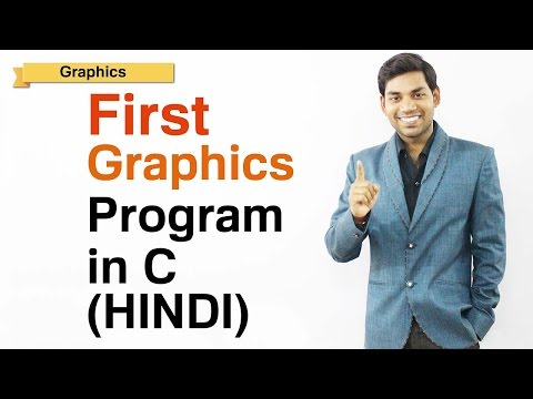 First Graphics Program in C (HINDI)