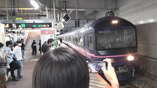 485系「華」(臨時快速「お座敷桃源郷パノラマ号」)返却回送列車 千葉駅発車(ミュージックホーン付き❗)