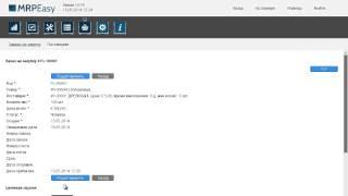 MRPEasy video 1 - программа для планирования производства - по-русски(MRPEasy - 'это простая программа для планирования производства, управления производством, производственного..., 2014-05-19T14:50:36.000Z)