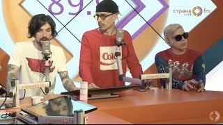 АГОНЬ – ОПАОПА премьера в эфире Страна FM