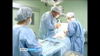 Красноярские хирурги устранили патологию кишечника новорождённой девочке