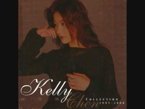 Kelly Chen. 陳慧琳 Collection 1995 2000