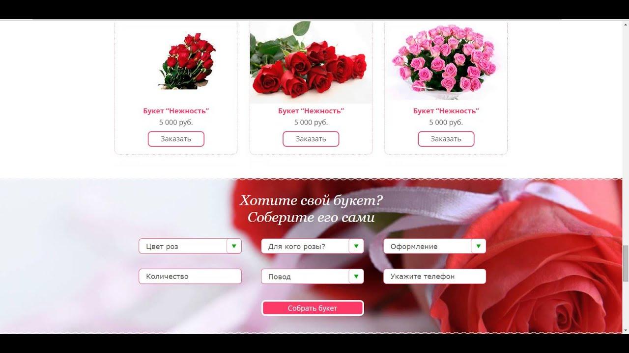Выберите бесплатный шаблон для интернет-магазин сайта, измените. Бесплатных изображений и опубликуйте свой великолепный html-сайт в.