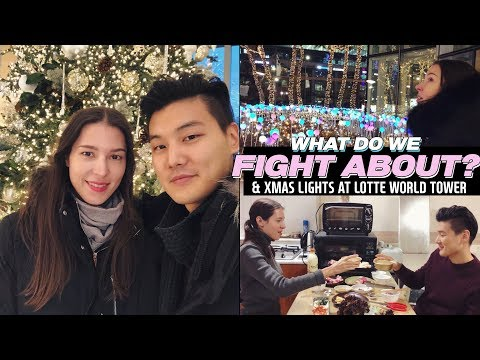 WHAT WE FIGHT ABOUT? | & Xmas Lights @ Lotte World Tower (자막)서로 싸우나요? & 브이로그 롯데월드몰