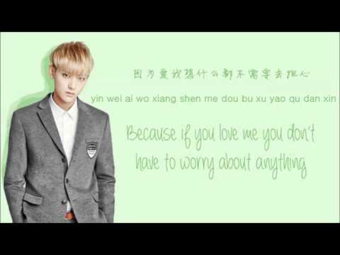 Exo -  Don't Go MV Lyrics