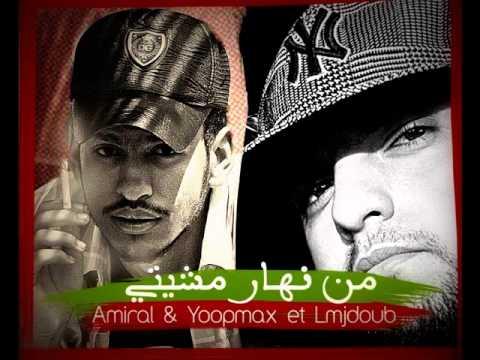 Amiral Feat Yoopmax & EL-Majdoub ( Rap Marocaine)2014 New