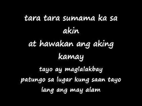 Biglang Liko- Ron Henley ft  Pow Chavez